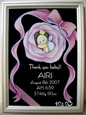 出産祝い用 Babyボード